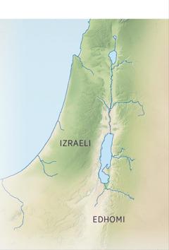 Mapa a Dziko Yakupikirwa anapangiza dziko ya mataka a ndimu ikhafuna kupaswa Izraeli, pontho isalandaniswa na dziko yakusowa ndimu ya Edhomi.