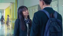 Mee-Kyong wuoyo gi Jin e korido mar skul.