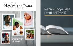 Littafin nan 'Me Za Mu Koya Daga Littafi Mai Tsarki?' da 'Hasumiyar Tsaro' Ta 3 2020.