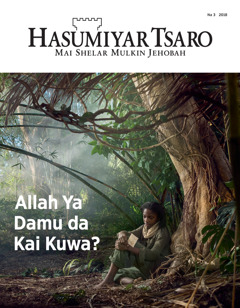 'Hasumiyar Tsaro' Ta 3 2018.