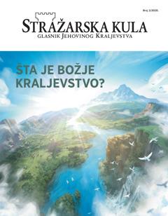 "Stražarska kula br. 2/2020. snaslovom ""Šta je Božje Kraljevstvo?"""