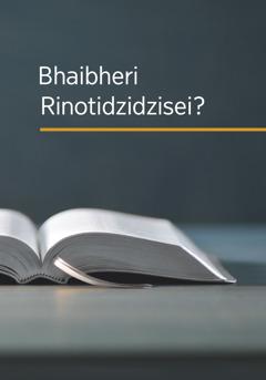 Bhuku rinonzi 'Bhaibheri Rinotidzidzisei?'