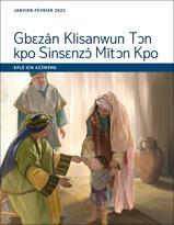 Gbɛzán Klisanwun Tɔn kpo Sinsɛnzɔ́ Mǐtɔn Kpo: Kplé Sín Azɔ̌wema, Janvier-Février 2022 Tɔn.