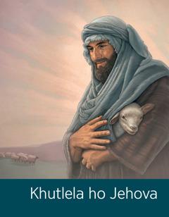 Bukana ea 'Khutlela ho Jehova.'