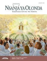 Nsanja ya Olonda Yophunzira, January 2021.