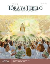 Tora ya Tebelo, Makasine o o Ithutiwang, January 2021.