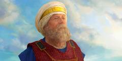 Le grand prêtre a sur la tête un turban auquel est attachée une plaque en or portant une inscription.