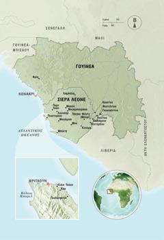 Χάρτες στη σελίδα83