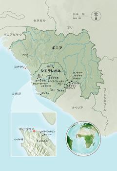 83ページの地図