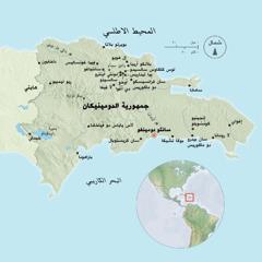 الخريطة في الصفحة ٨٣