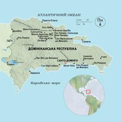 Карта на сторінці 83