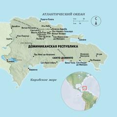 Карта, страница83