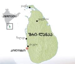 რუკა 29 გვერდზე