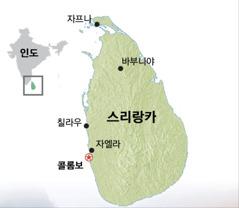 29면 지도