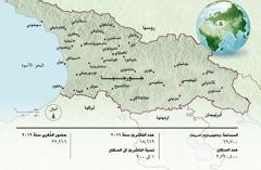 خريطة جورجيا