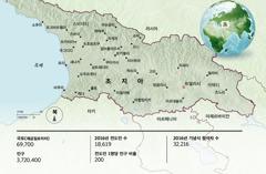 조지아 지도