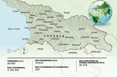 Мапа Грузије