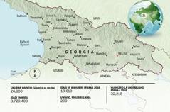 Ramani ya Georgia