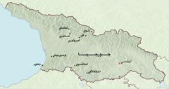 خريطة لجورجيا تظهر المناطق حيث عُيِّن الفاتحون للخدمة مدة خمسة اشهر