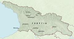 Χάρτης της Γεωργίας δείχνει τα μέρη στα οποία διορίστηκαν σκαπανείς για περίοδο πέντε μηνών