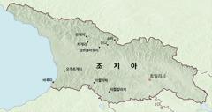 파이오니아들이 5개월간 임명되어 봉사한 지역을 보여 주는 조지아 지도