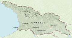 Վրաստանի քարտեզի վրա նշված են այն վայրերը, որտեղ ռահվիրաները հինգ ամսով նշանակվել էին ծառայելու