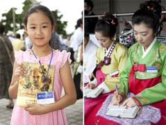 1. A Korean girl holding a new Bible publication; 2. Two Korean women taking notes at a convention