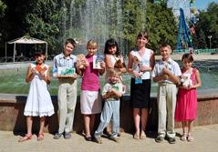 Children in Taganrog, Russia
