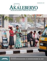 Egazeti y'Akaleberyo Ey'erigha, Okwerikumi 2017
