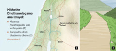 Mapa anlagiha mittette mitanu na mmodha dh'ottawelamo mu Izrayel, vamodha na mukalelo wali rampadha