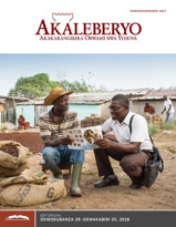 Egazeti y'Akaleberyo Ey'erigha, Okwerikuminibiri 2017