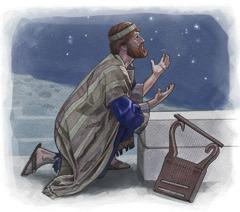 Ο βασιλιάς Δαβίδ προσευχίντιβελα