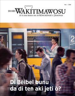 Di Hei Wakitimawosu di u ta paati da sëmbë a di peleikiwooko