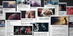 En kollasj av artikler på jw.org på forskjellige språk.