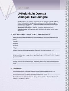 Ukufunda indaba yeBhayibheli