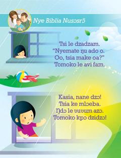 Ðeviwo ƒe Biblia-nusɔsrɔ̃ siwo ƒe kɔpi woate ŋu awɔ