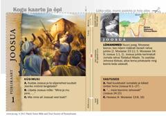 Piiblikaart: Joosua