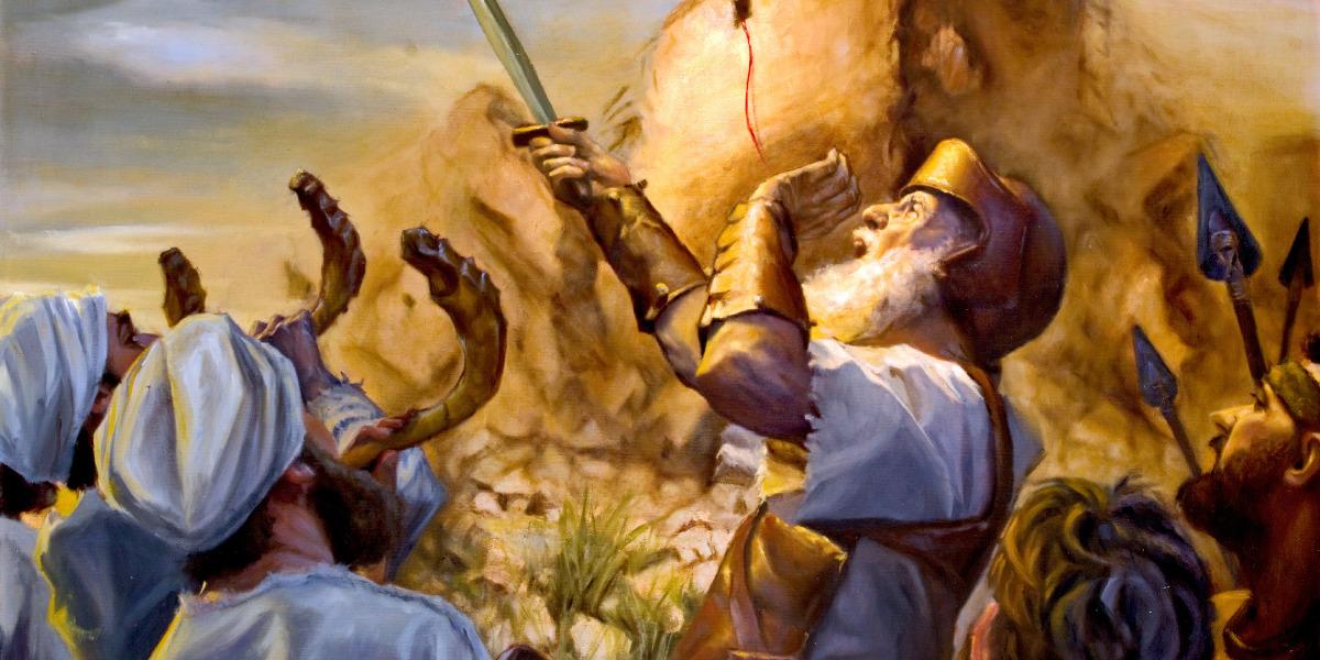 Joshua. Bible Character