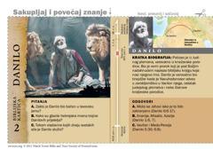 Biblijska kartica: Danilo