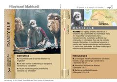 Khadi Ra Bibele Ra Daniyele