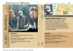 Karte ya Biblia ya Danieli