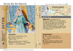 Ester Ƒe Biblia Ŋuti Gbalẽvi