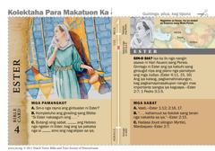 Bible Card: Ester