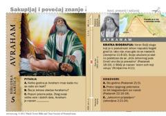 Biblijska kartica: Avraham