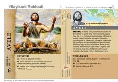 Khadi Ra Bibele Ra Avele