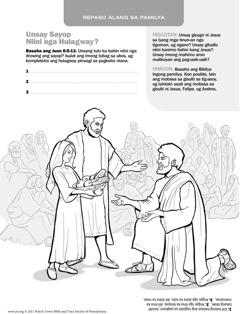 Si Jesus nagpakaon sa daghang tawo