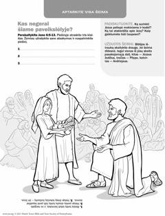 Jėzus pamaitina didelę minią