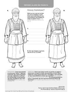 Hataas nga saserdote sa Israel