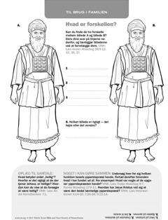 Israels ypperstepræst