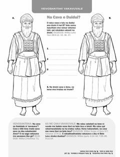 Bete levu e Isireli